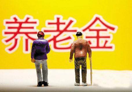 社保要交多少年才能领养老金?