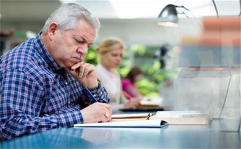 教师退休工资如何计算