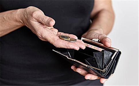 经济补偿金计算标准是什么