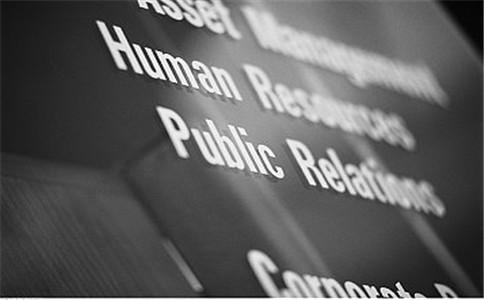 合伙企业法竞业禁止规定是怎样的