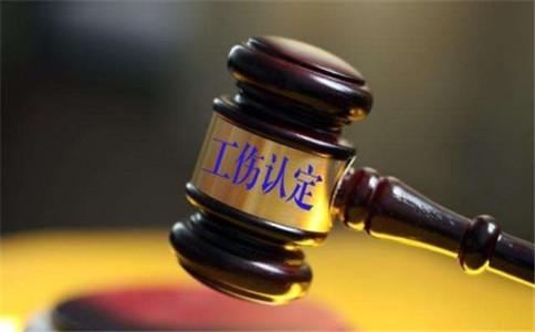 南京市工伤认定办法的内容包括哪些?